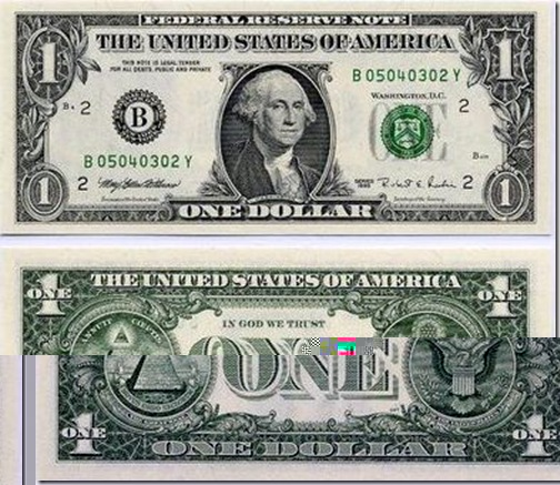 american 1 dollar bill illuminati. to be the 1 Dollar bill.